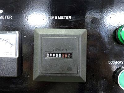 cuenta-horas-uv600