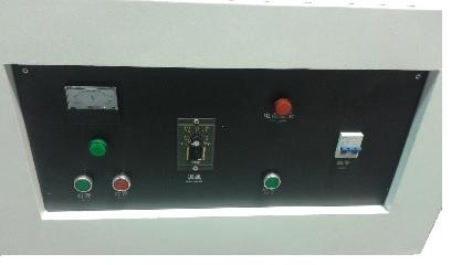 cuadro-control-tunel-uv500